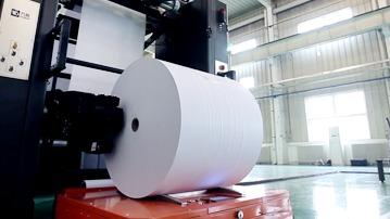 卷筒纸/半成品、成品AGV搬运