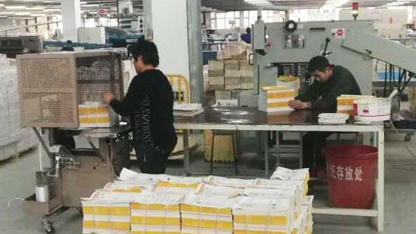 """香港中成堆积机""""落户""""北京万邦后记"""
